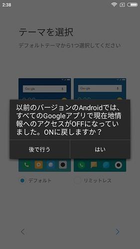 Screenshot_2017-08-28-02-38-37-194_com.google.android.gsf