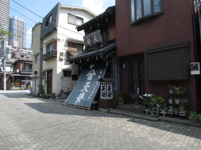 Old Shop of Tsukudani
