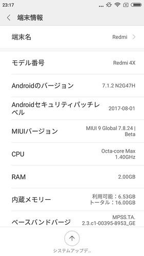 Screenshot_2017-08-26-23-17-48-113_com.android.settings