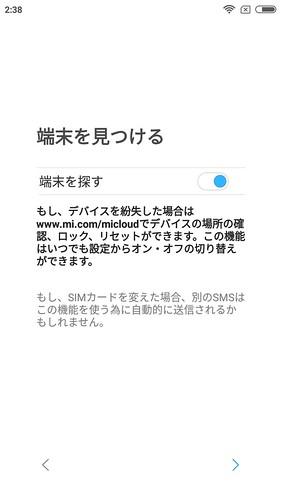 Screenshot_2017-08-28-02-38-09-451_com.miui.cloudservice