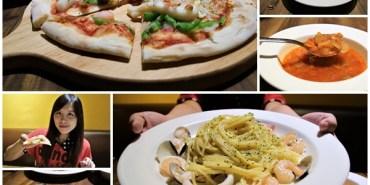 【新北市三重食記】DUKE'S PIZZA 頂級義式薄皮披薩/台北橋站三合夜市美食/連鱷魚也超愛/自製創意PIZZA/平價餐廳