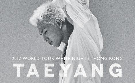 Taeyang White Night in HK
