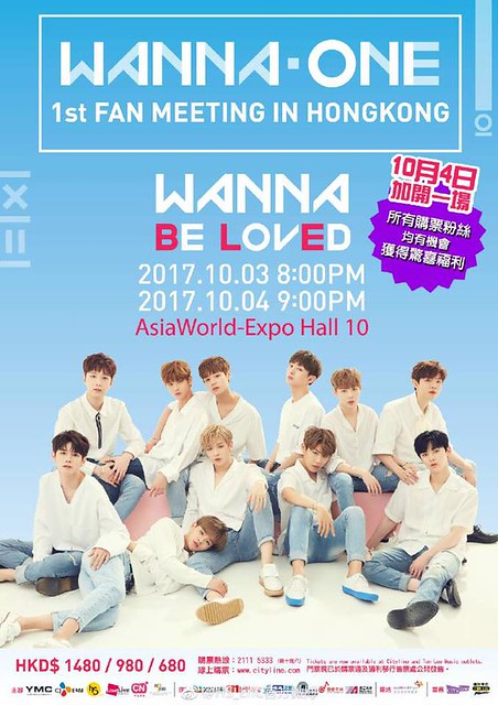 WANNA ONE 'WANNA BE LOVED' 1st Fan Meeting in Hong Kong