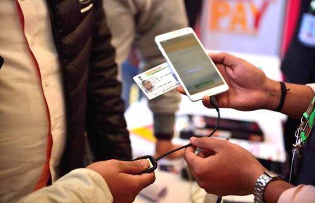 Aadhaar-Card-bio-metric-data-620x400