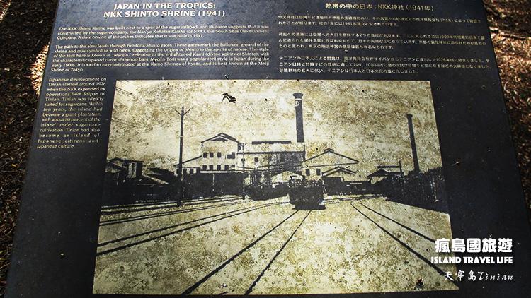16 NKK神社