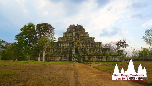 Cambodia 625