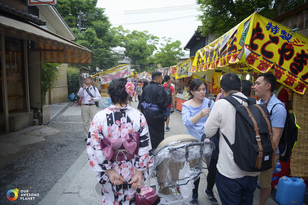 kimono11