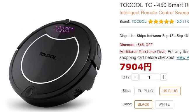 TOCOOL TC - 45004