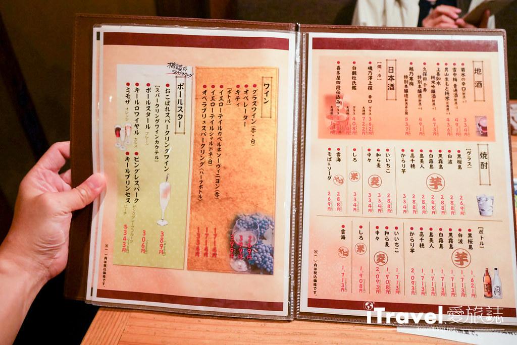 福冈美食餐厅 よかたい総本店 (16)