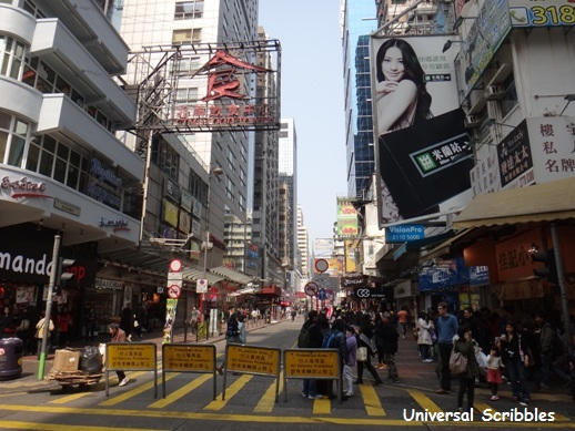 Sai Yeung Choi Street (HK)