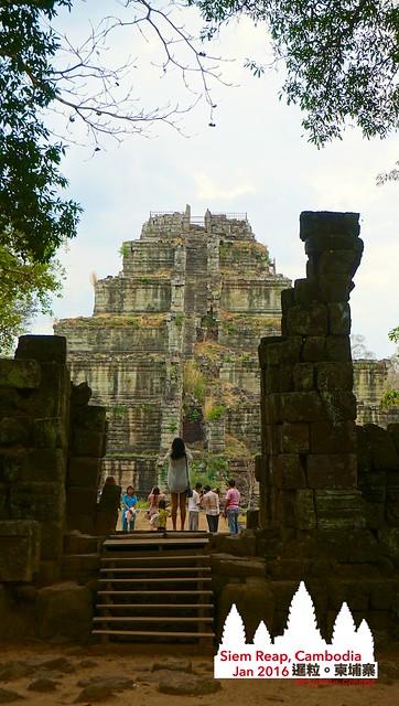 Cambodia 621