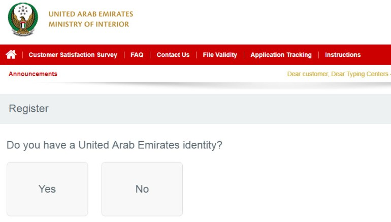 Apply for UAE Visa Online