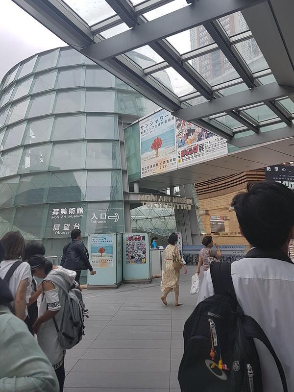 Entrance to Mori Art Museum