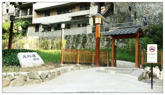天狗庵遺址 02