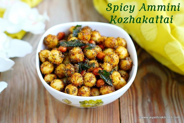 Spicy - ammini kozhakattai