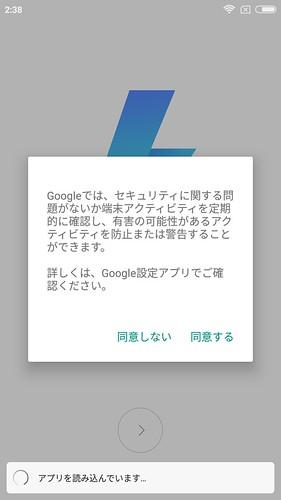 Screenshot_2017-08-28-02-38-51-521_com.android.vending