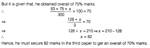 ncert-exemplar-problems-class-7-maths-comparing-quantities-115s1