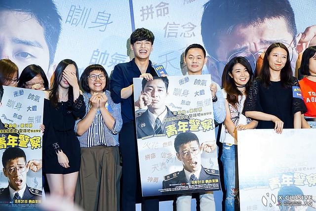 Kang Ha Neul, Director Kim Joo Hwan and fans
