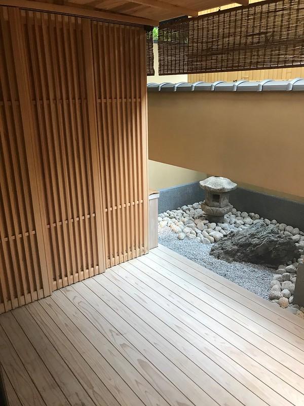 Yuzunoha Deluxe Room - Suiran Kyoto