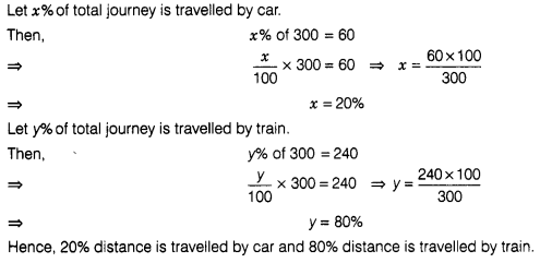 ncert-exemplar-problems-class-7-maths-comparing-quantities-108s
