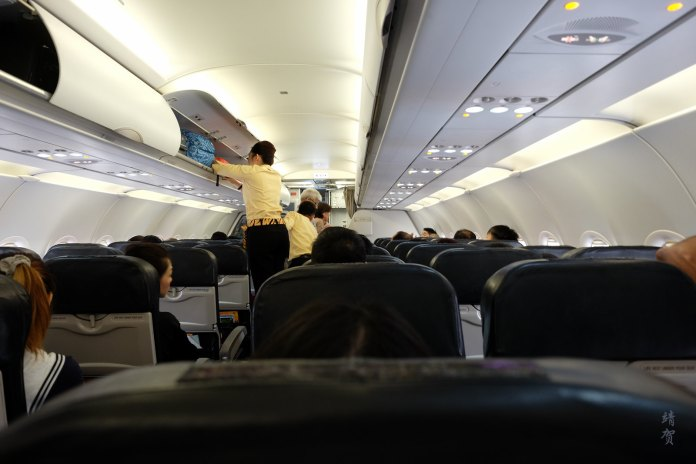 View of the A320 cabin