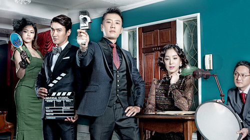 The King of Dramas: Sinopsis y Reparto