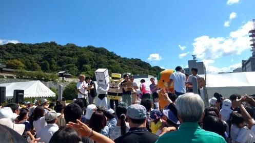 Matsuyama festival