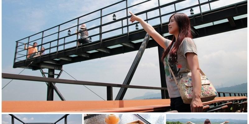【台南東山景點】174翼騎士驛站~採全預約制入場,天空玻璃步道讓環景群山完全透視於腳下,美拍達人來一探神祕的私人招待所吧