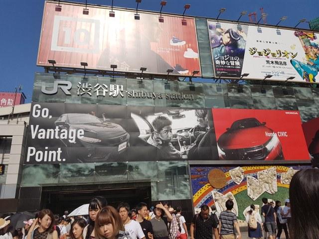10969GVP at JR Shibuya Station