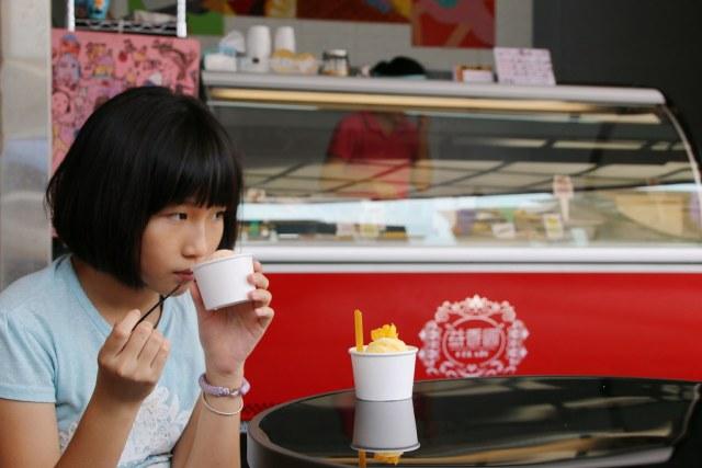 益香圓義式冰淇淋 (9)