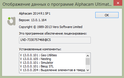 ALPHACAM V2014 full crack