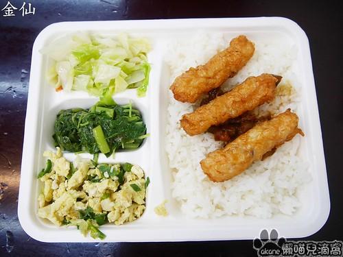金仙蝦捲飯