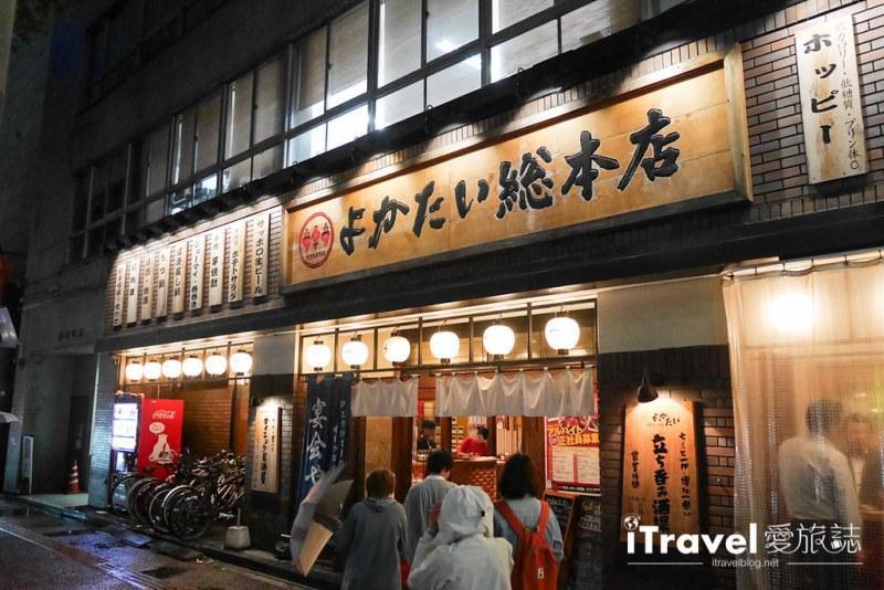 《福岡美食餐廳》よかたい總本店:跟著上班族打牙祭的居酒屋