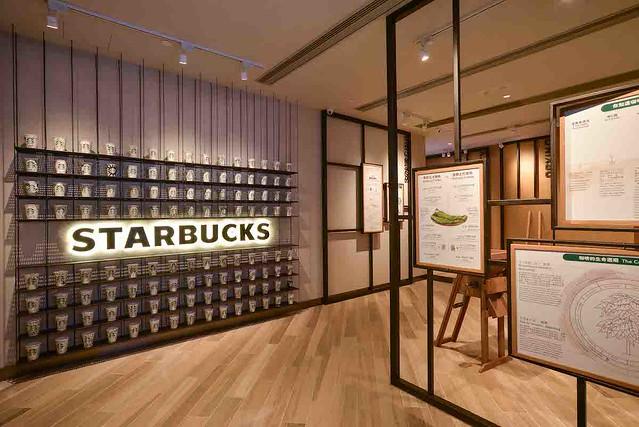 Starbucks East Asia Mansion store_GF_1