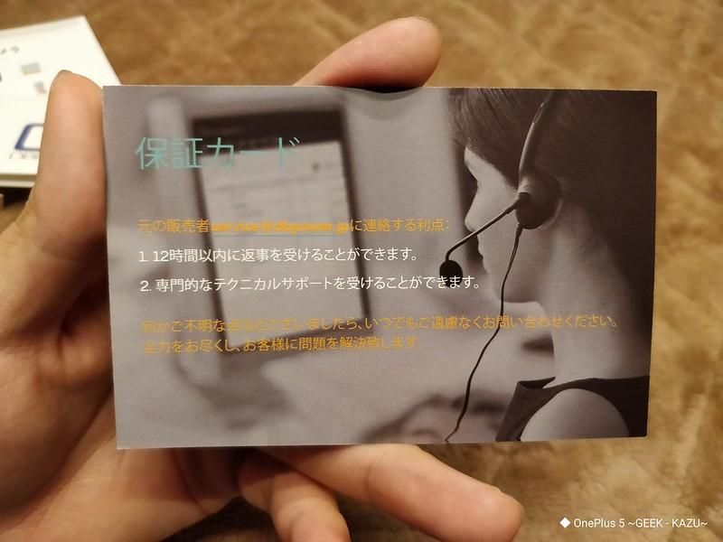 DB POWER WIFI USB 内視鏡10