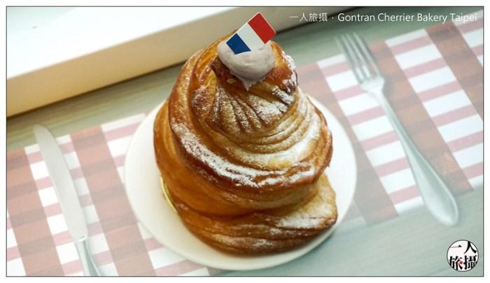 Gontran Cherrier Bakery Taipei 03