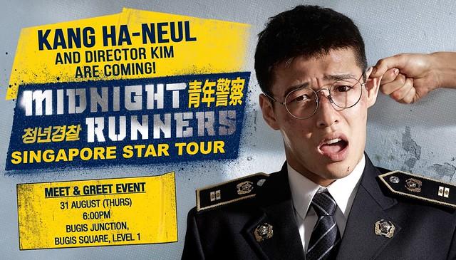 Midnight Runners Singapore Star Tour