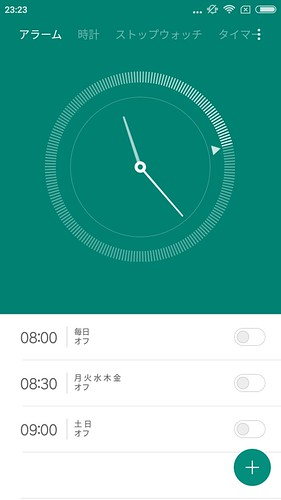 Screenshot_2017-08-26-23-23-12-961_com.android.deskclock