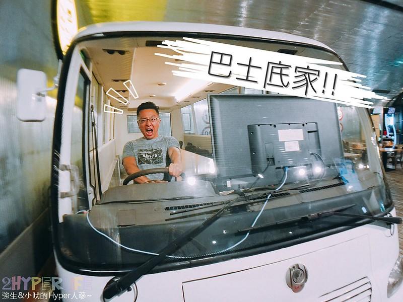 巴士底家_台中串燒 (37)