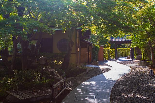 Restauration - Suiran Kyoto