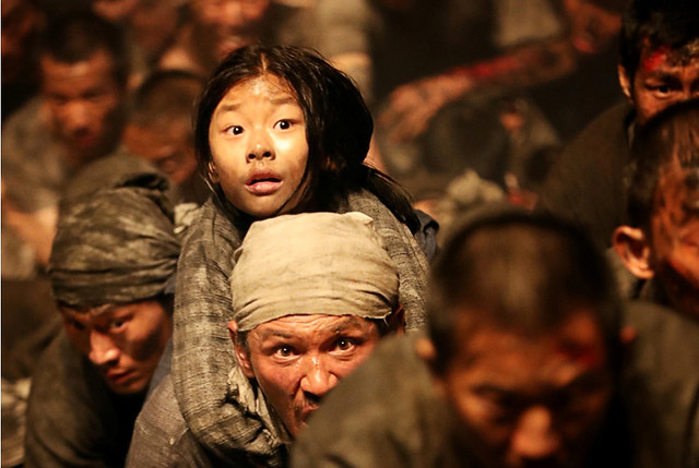 THE BATTLESHIP ISLAND_Kim Suan