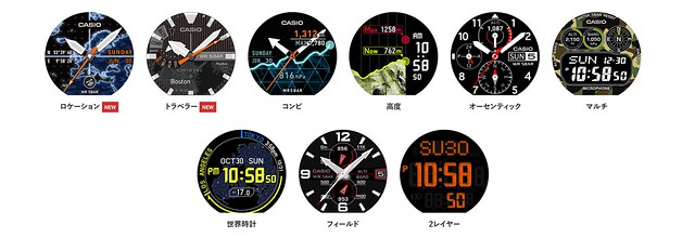 特長___PRO_TREK_Smart_WSD-F20___Smart_Outdoor_Watch___CASIO
