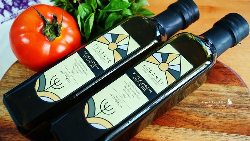 澳根尼橄欖油