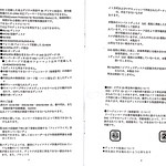 dvdplayer マニュアル_5