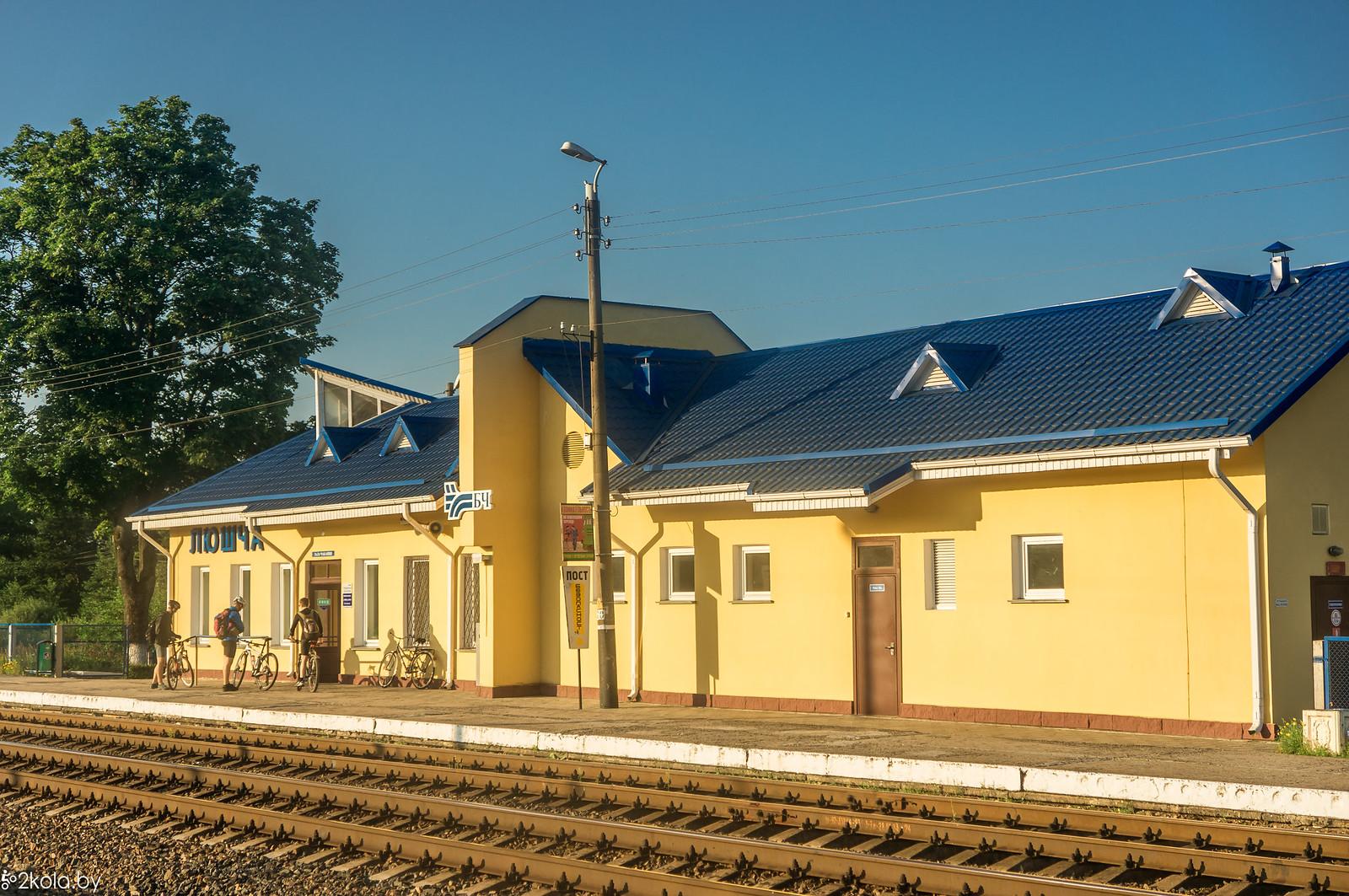 Станция Люща