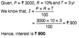 ncert-exemplar-problems-class-7-maths-comparing-quantities-47s