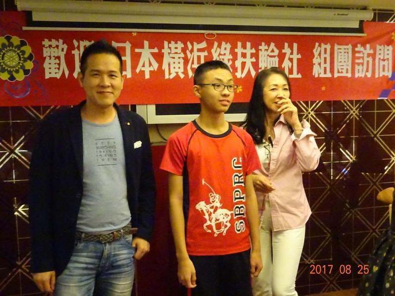 20170824-0826_Visit-Taiwan_102