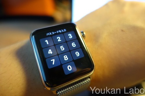 apple-watch-watch-os4-2017-0925