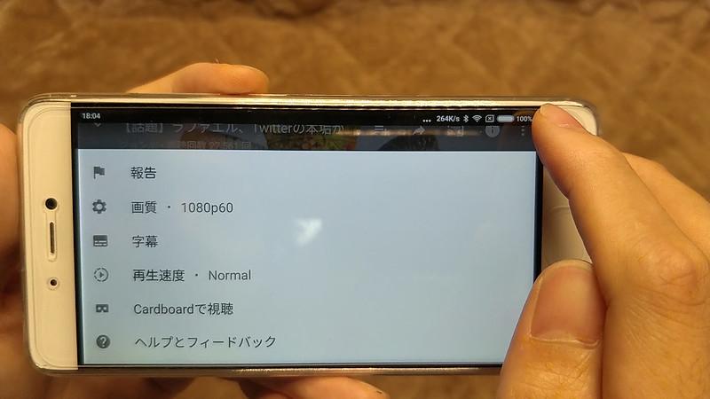 youtube 再生速度002