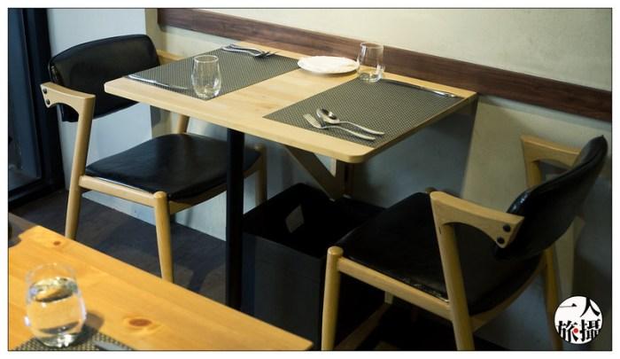 Li'a Table 03